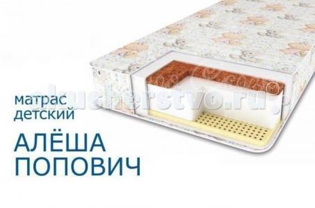 Матрас  Алеша Попович Стандарт 119х59х12 Сонная сказка