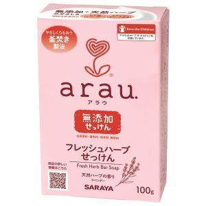 Мыло  на основе трав для чувствительной кожи , с рождения, 100 г Arau
