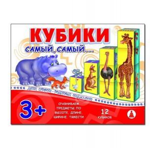 Настольная игра  Кубики Самый Радуга