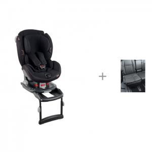 Автокресло  iZi Comfort X3 Isofix и АвтоБра Чехол под детское кресло малый BeSafe