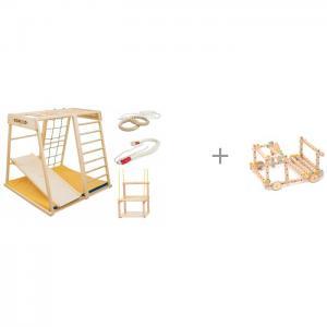 Деревянный игровой комплекс Парус комплектация Малыш и масштабный конструктор Эврика Small Kidwood