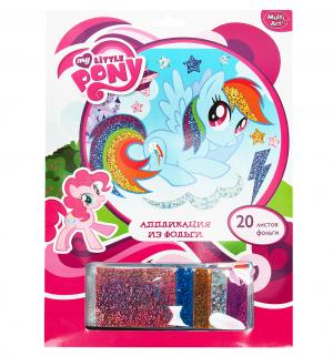 Аппликация из фольги  My Little Pony 20 листов Multiart
