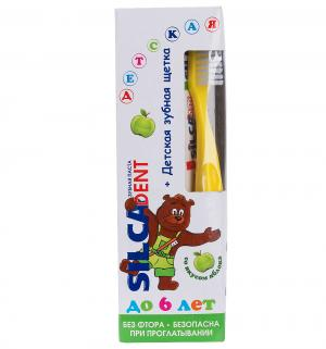 Зубная паста + щетка  со вкусом яблока, 365, цвет: желтый Silca