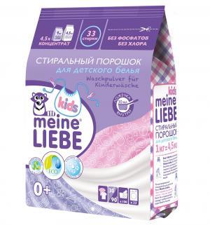 Порошок  для детского белья, 1 кг Meine Liebe