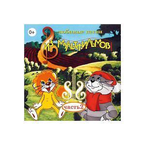 CD-диск сборник песен «Любимые песни из мультфильмов» часть 2 Би Смарт
