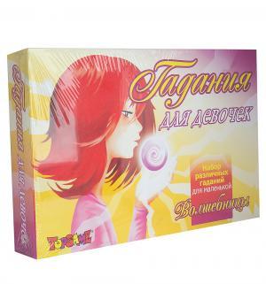 Настольная игра  Гадания для девочек Origami