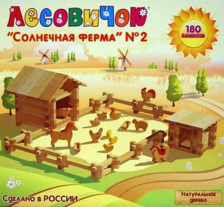 Конструктор  Солнечная ферма №2 (180 деталей) Лесовичок