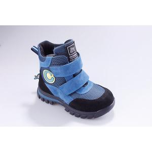 Ботинки Minimen. Цвет: голубой