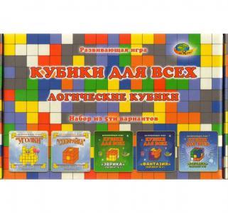 Развивающая игра  Логические кубики набор из 5-ти вариантов Корвет