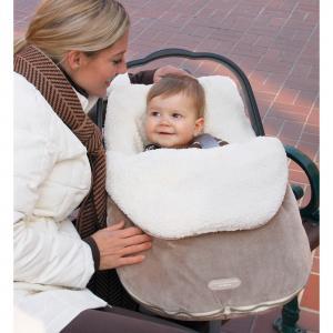 Спальный мешок в люльку Bundleme Infant, хаки JJ COLE