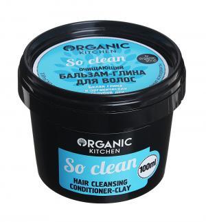 Бальзам-глина  очищающий So clean, 100 мл Organic Shop