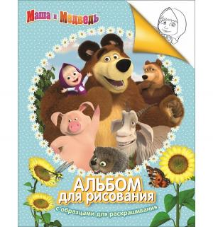 Раскраска  с образцами для раскрашивания Маша и Медведь