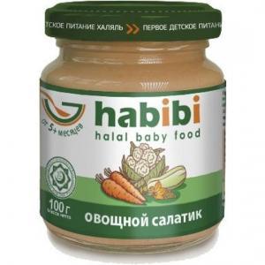 Пюре  Халяль овощной салатик с 5 месяцев, 100 г Habibi