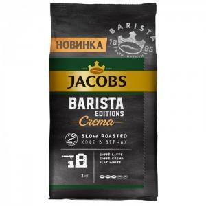 Кофе в зернах Barista Editions Crema 1 кг Jacobs