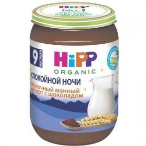 Десерт  Спокойной ночи молочный манный с шоколадом, 190 г Hipp