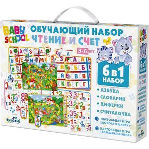 Обучающий набор  Для малышей: чтение и счет. 6 в 1 Origami