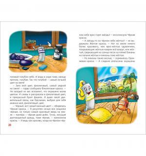 Книга  Сказки про карандаша и самоделкина 3+ Росмэн