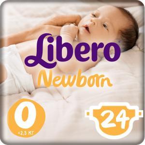 Подгузники  Newborn Size 0 (0-2.5 кг) 24 шт. Libero