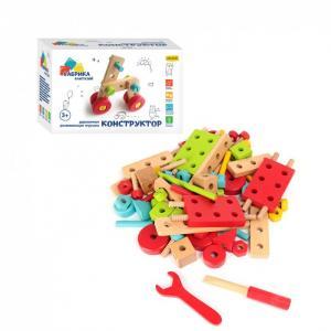 Деревянная игрушка  Конструктор (45 деталей) Фабрика фантазий