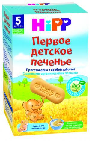 Печенье  Первое детское, 150 г, 1 шт Hipp