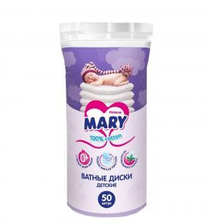 Ватные диски Детские , 50 шт Mary