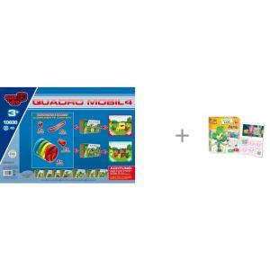 Конструктор  Mobile 4 19 элементов и Vladi Toys VT2107-03 Игра настольная Лото Фиксики Quadro