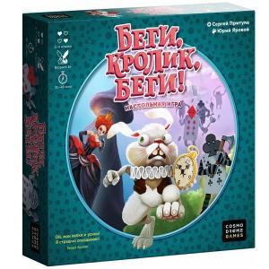 Cosmodrome Games 52091 Игра Беги, кролик, беги