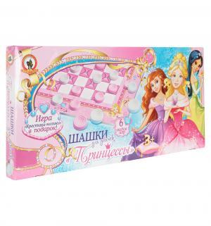 Настольная игра  Шашки Принцессы Диснея Русский Стиль