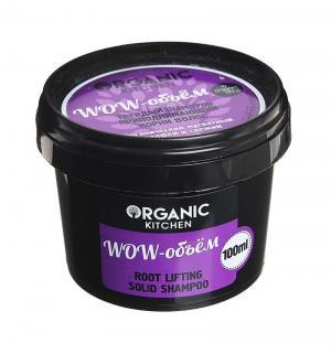 Твердый шампунь  приподнимающий корни волос Wow-объем, 70 мл Organic Shop