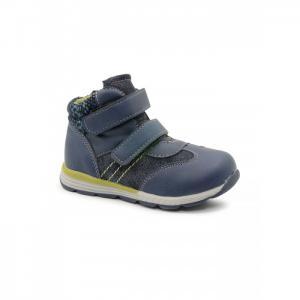 Ботинки для мальчика 9555 М+Д