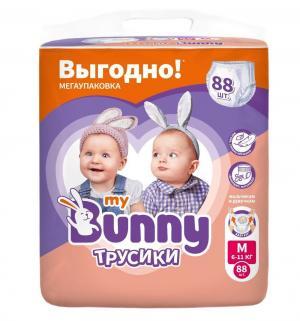 Трусики-подгузники  Детские (6-11 кг) 88 шт. My Bunny