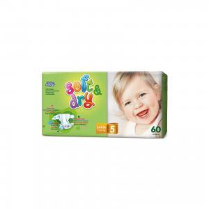 Подгузники Soft & Dry junior  11-25кг., 60 шт. Helen Harper