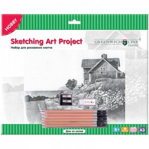 Набор для рисования скетча A3 Дом на холме Greenwich Line