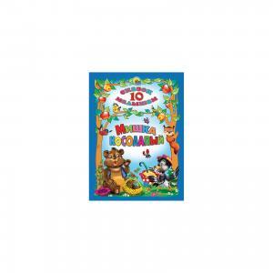 Сборник 10 сказок малышам Мишка косолапый Проф-Пресс