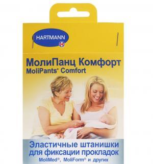 Фиксирующие штанишки  для фиксации прокладок Molipants Comfort, р. XL Paul Hartmann