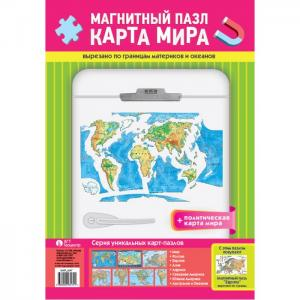 Магнитный пазл Карта мира Геоцентр