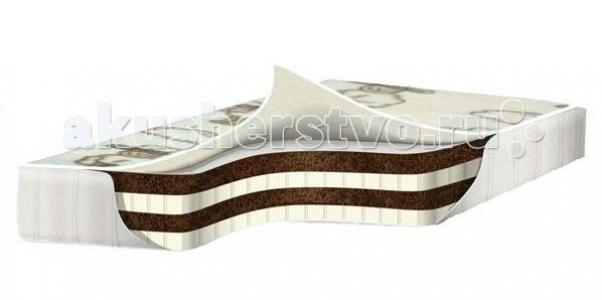Матрас  премиум класса Tesoro Cotton 120x60 Babysleep