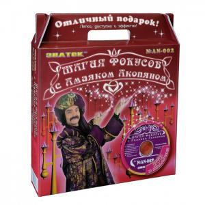 Магия фокусов с Амаяком Акопяном AN-002 Знаток