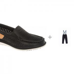 Туфли для мальчика 198684/04-01 с брюками 5.10.15 1L3501 Tesoro