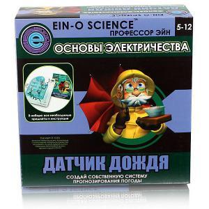 Набор для опытов  Основы электричества Датчик дождя Профессор Эйн. Цвет: зеленый