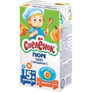 Пюре  тыква с витамином 5 месяцев, 125 г Спеленок