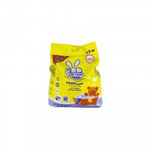 Стиральный порошок Ушастый Нянь, 4,5 кг нянь