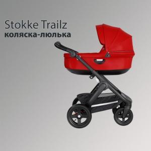 Коляска-люлька  Trailz Stokke