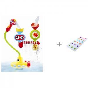 Игрушка для ванной Подводная лодка - поливочная станция и коврик Munchkin 12194 Yookidoo