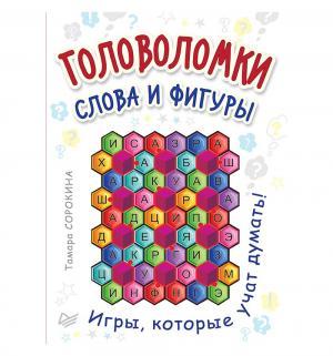 Настольная игра  Головоломки Слова и фигуры. (25 карточек) Питер