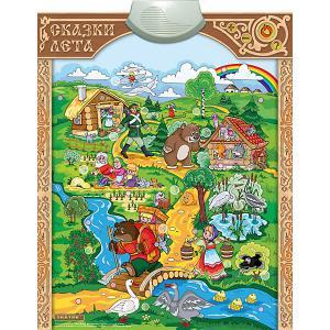 Электронный плакат  Сказки лета Знаток