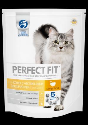 Сухой корм  для взрослых кошек с чувствительным пищеварением, индейка, 1.2кг Perfect Fit