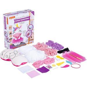 Набор для творчества  Любимая игрушка своими руками. Кукла-единорожек Bondibon