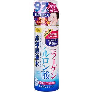 Лосьон для лица Roland коллаген+5 видов гиалуроновой кислоты, 185 мл Japan Gals