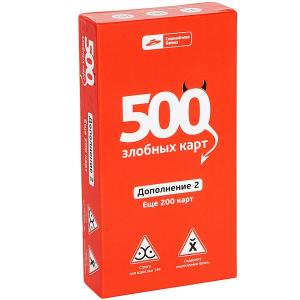 Cosmodrome Games 52017 500 Злобных карт. Дополнение. Набор Красный
